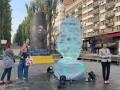 В Киеве на месте