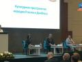 В России хотят снять кино о