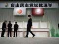В Японии начались выборы нового премьер-министра
