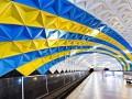 В харьковском метро заработала 4G связь