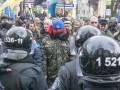 Майдан или не Майдан: что произошло на Крещатике