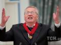 Жириновский зачитал
