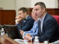 Заседание Киевсовета возобновилось после того, как активисты прорвались в КГГА