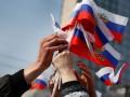 Россия готова выйти из Совета Европы