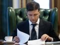 Зеленский подал в парламент законопроект о гражданстве Украины