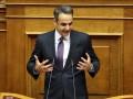 В Греции заявили об окончании эпохи кризиса