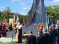 В США открыли памятник Небесной Сотне