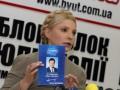 Forbes выяснил, когда Янукович может помиловать Тимошенко