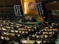 Генассамблея ООН приняла резолюцию по Иерусалиму