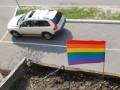 МИД надеется, что Рада пересмотрит свое отношение к законопроекту о гомосексуализме