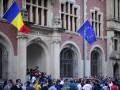 В Румынии прошел антикоррупционный референдум
