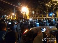 Под АП сторонники Саакашвили подрались с полицией