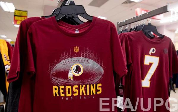 Американские футболисты Washington Redskins отказываются от расистского названия