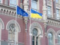 Платежный баланс Украины в минусе на $250 млн