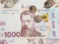 Шрифты на банкноте в 1 тыс грн: Результаты экспертизы - фото