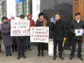 Под НБУ требуют уволить Гонтареву