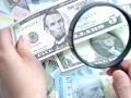 В Украине появился новый вид мошенничества с банкнотами