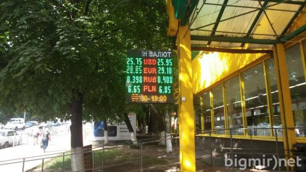 На теневом рынке Украины доллар утром во вторник можно купить в среднем по 25,95 грн/долл