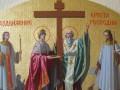 Воздвижение Креста Господня: история, приметы, запреты