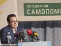 Самопомич назвала условия поддержки кандидатуры нового премьера