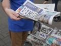 Активисты Правого сектора сдали на макулатуру часть тиража газеты Вести - СМИ