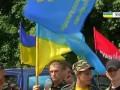 Правый сектор под стенами МВД требовал отставки Авакова (видео)