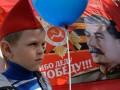 Российская молодежь фанатеет от Сталина - социологи