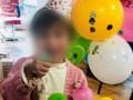 На Прикарпатье трое братьев развращали 7-летнюю девочку