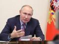 Путин заявил, что Россия