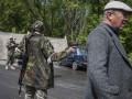 В Донецке ограбили музей Великой отечественной войны - СМИ