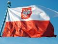 В Польше создадут Национальную гвардию