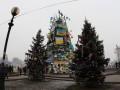 Новогодние елки Киева: ФОТОподборка
