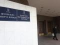 ЦИК назначила время выборов объединенных общин, председателей и мэров