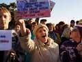 Двойной суверенитет в Крыму и отказ от НАТО: депутат раскрыл детали