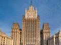 Россия ответила Австрии на высылку дипломата