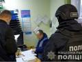 В горсовете Николаева провели обыски