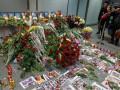 В Иране идентифицированы тела четырех украинцев