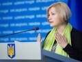 В Украине официально почти 35 тысяч переселенцев из Крыма и Востока