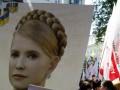 У лидера ВО Батьківщина Тимошенко будет 14 заместителей