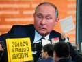Без СНВ нечем сдерживать гонку вооружений - Путин
