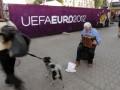 Броварское общество инвалидов заявляет, что его членов не пустили на матч со шведами