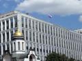 МВД РФ обвинило Украину в поставках наркотиков в Россию