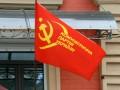 В Одессе коммунист создает Смерш для противостояния Свободе - Ъ