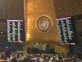 В РФ назвали принятую резолюцию ООН по Крыму политической провокацией