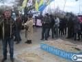 Я-Корреспондент: Одесские предприниматели инсценировали похороны Партии регионов