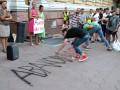 В Одессе требовали отправить в отставку Авакова