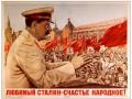 В России отреагировали на заявление Горбачева о новом СССР
