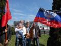 СБУ разоблачила сеть информаторов сепаратистов