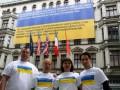 В центре Берлина Путина призвали оставить Украину в покое