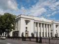 Украина отказалась от внеблокового статуса